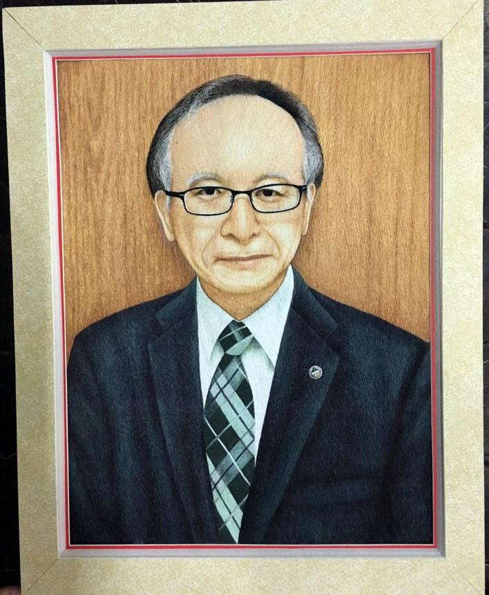 Thầy giáo người Nhật